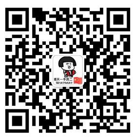 张家港晴天房产18 微信二维码