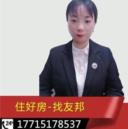 张家港友邦金港三号店7邱静的头像