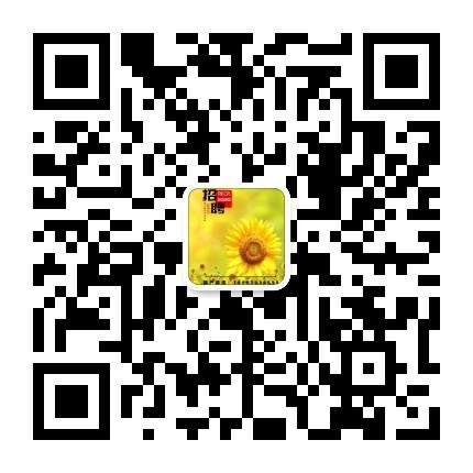 张家港久家房产微信二维码