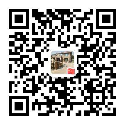 张家港满堂红房产18微信二维码
