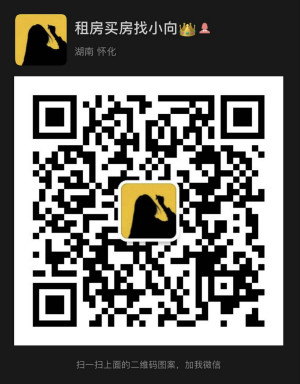 张家港耐思不动产12微信二维码