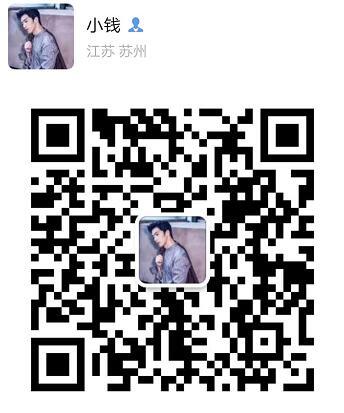 张家港21世纪不动产钱旭钰微信二维码
