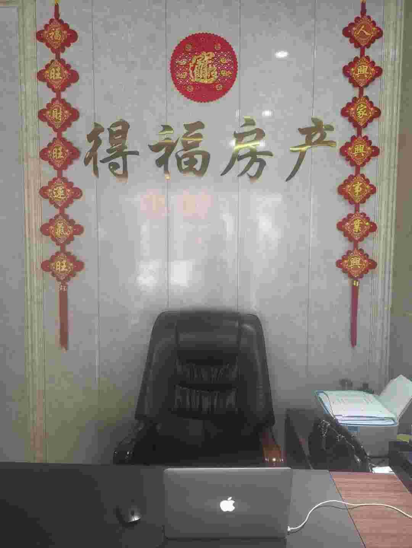 张家港梦源信息得福房产的头像