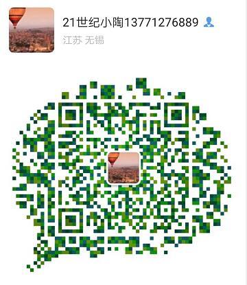 张家港21世纪不动产陶源微信二维码