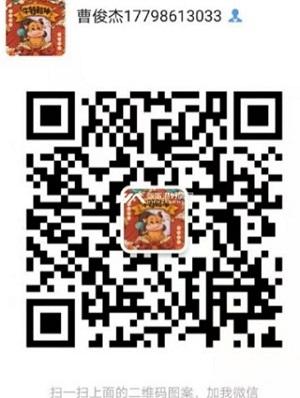 张家港张家港市电子商务产业园微信二维码