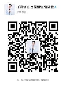 张家港千易房产微信二维码