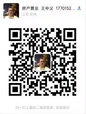 张家港诺邦房产2微信二维码