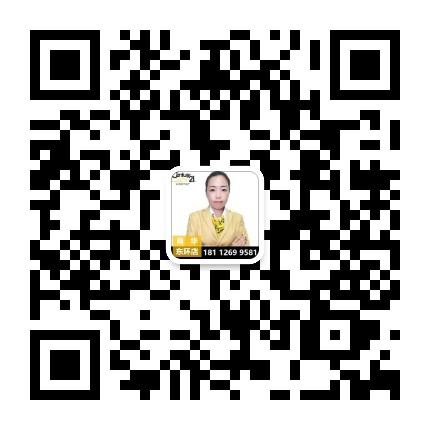 张家港21世纪不动产肖华微信二维码