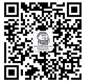 张家港乐邦房地产有限公司17微信二维码