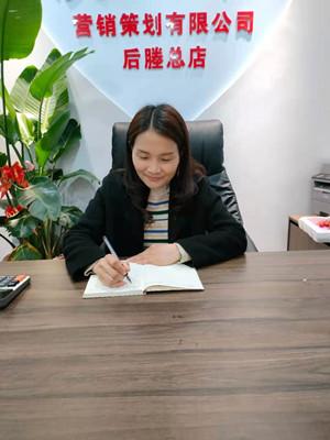 张家港庆功房产有限公司刘玮娜刘玮娜的头像