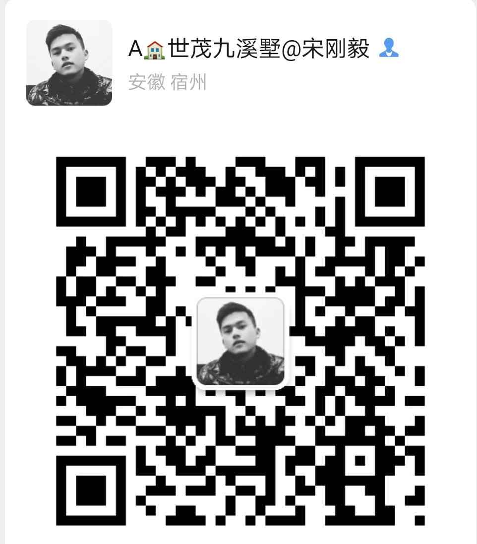 张家港久合盛地产九溪墅店01微信二维码