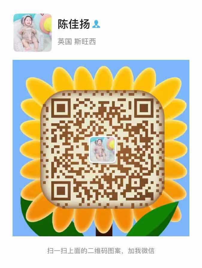 张家港兴万家房产微信二维码