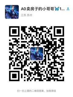 张家港诚德地产2微信二维码