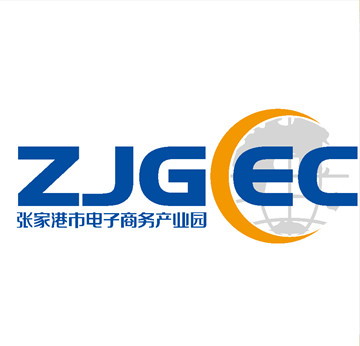 发布者张家港市电子商务产业园头像