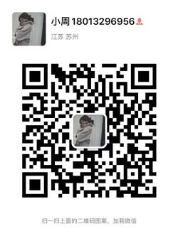 张家港中圆房产59微信二维码