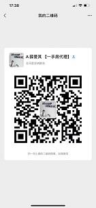 张家港家庆房产2微信二维码