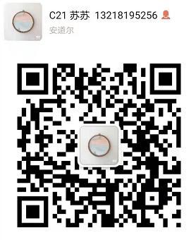 张家港21世纪不动产彭术兰微信二维码