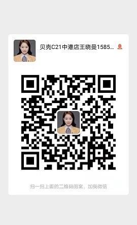 张家港21世纪不动产王晓曼微信二维码