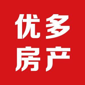 张家港优多房产王瑶的头像