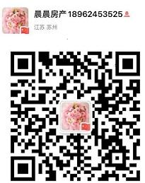 张家港广通房产5微信二维码