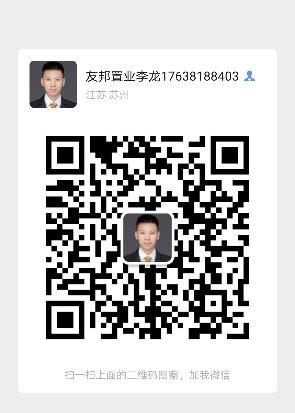 张家港友邦金港三号店8微信二维码