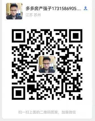 张家港康晟房产1微信二维码