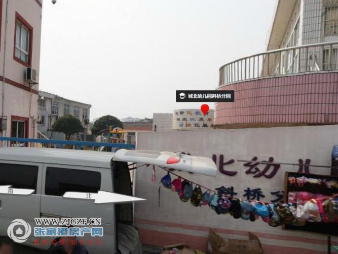 张家港斜桥幼儿园图片