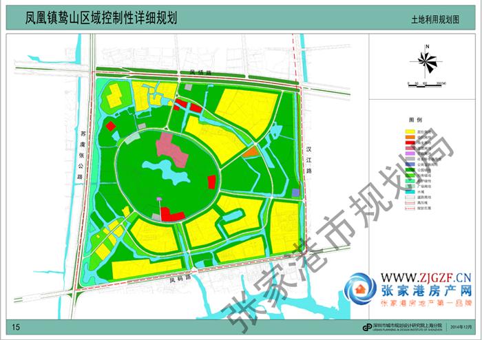根据凤凰镇鸷山区域开发建设要求,凤凰镇政府组织编制了《凤凰镇鸷山区域控制性详细规划》,现于2014年12月10日至2015年1月10日进行为期一月的公示,以征求公众意见或建议。 联系电话:0512-56998710 凤凰镇鸷山区域控制性详细规划简介 一、规划范围 本规划范围为凤凰镇鸷山区域,西沿苏虞张公路,南到凤码路,东接汉江路,北至凤恬路,总用地面积为157.