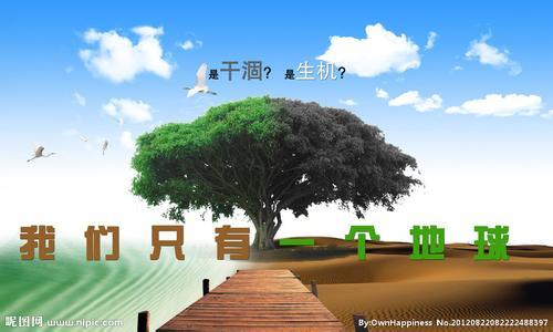 生态文明体制改革尚无明确说法 国土部不可能并入环保部_张家港房产