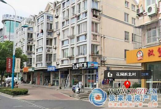 张家港花园浜北村小区照片