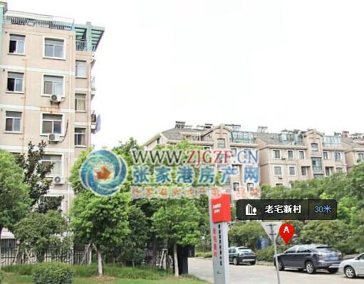 张家港老宅新村小区照片