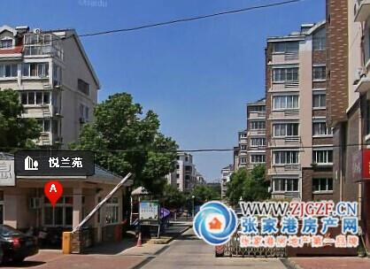悦兰苑小区照片