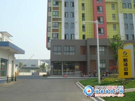 张家港新泾公寓