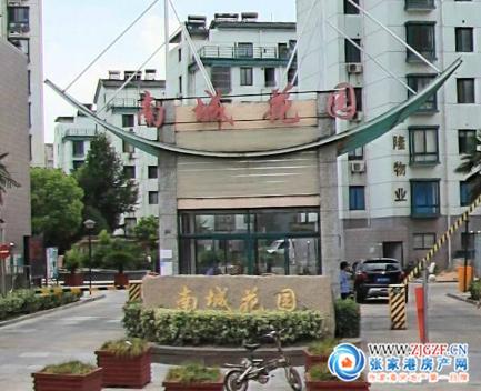 张家港南城花园小区照片