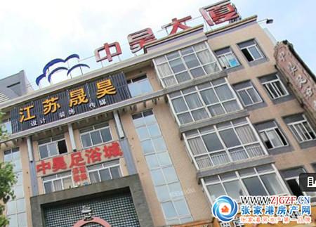 中昊大厦小区照片