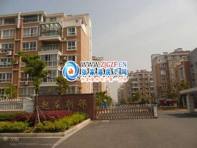 赵庄新村小区照片