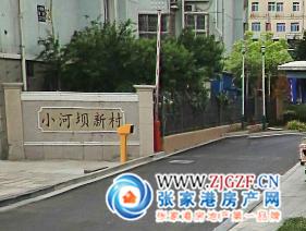 张家港小河坝新村小区照片