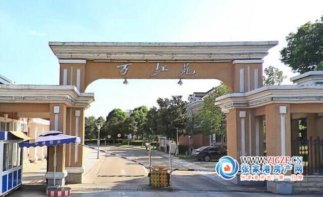 张家港万红苑小区照片