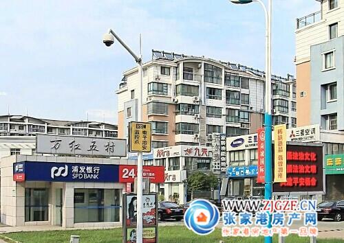张家港万红五村小区照片