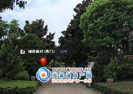 城西新村小区照片