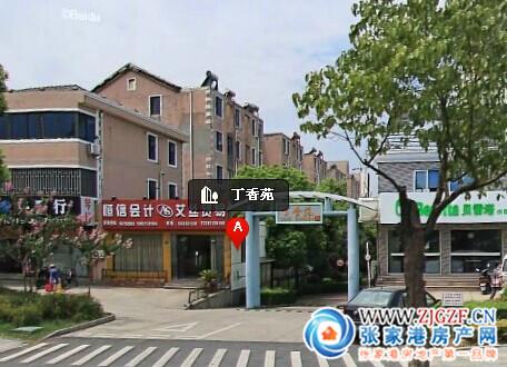 丁香苑小区照片