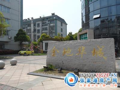 张家港金地华城小区照片