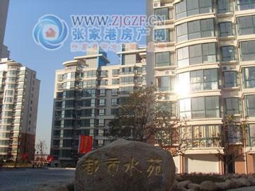 张家港都市水苑小区照片