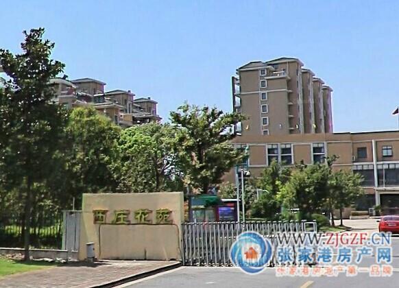 西庄花苑小区照片