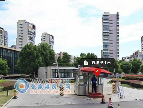 张家港置地甲江南小区照片