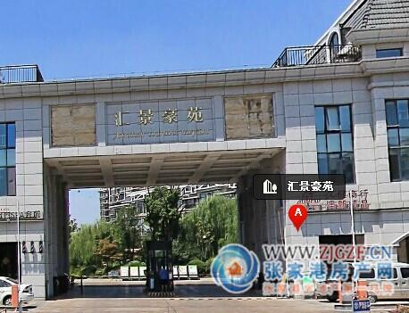 张家港汇景豪苑小区照片