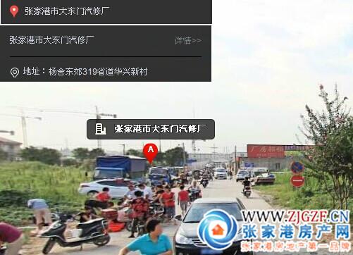 张家港华兴新村小区照片
