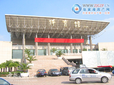 体育馆小区照片