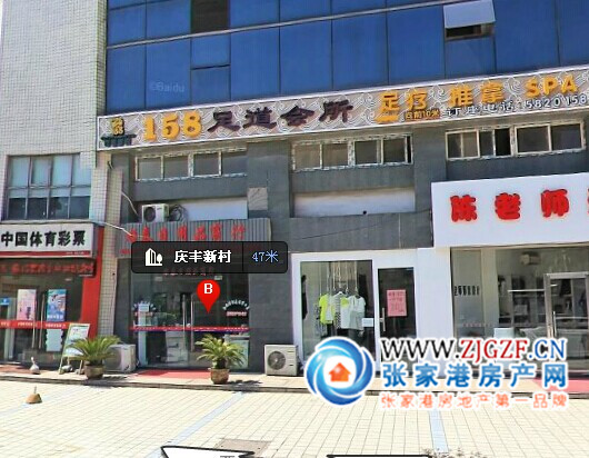 庆丰新村小区照片
