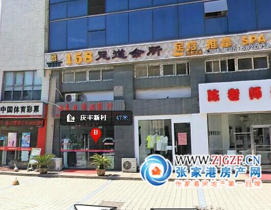 张家港庆丰新村小区照片